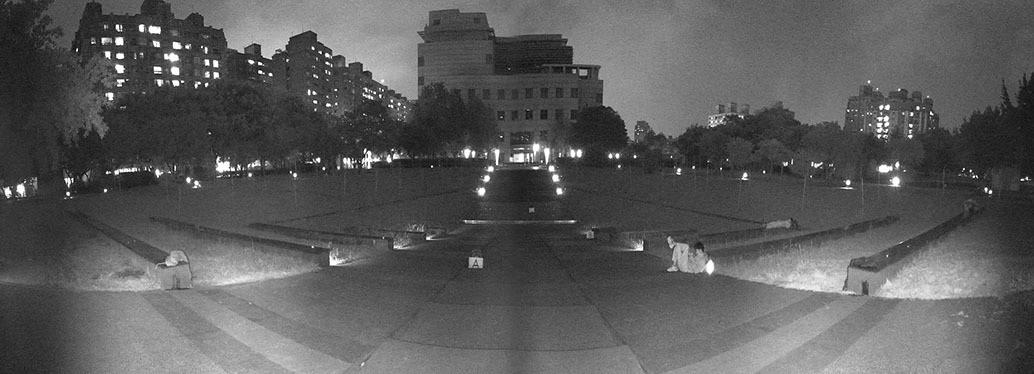 ms9390 hv panoramic ir illumination