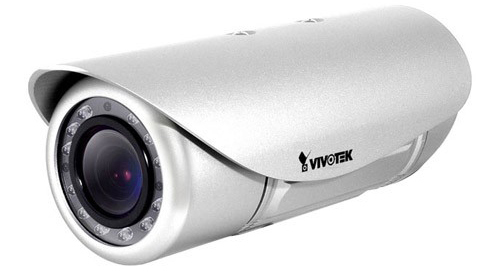 camera-vivotek-ip-7142