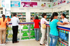 pharmacity_3